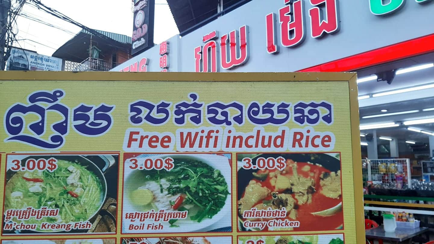 Wifi and rice!